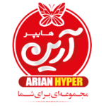 هایپر مارکت  آرین